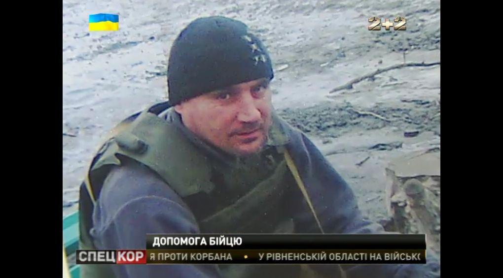 Сапер зі Львівщини Андрій Гук потребує допомоги