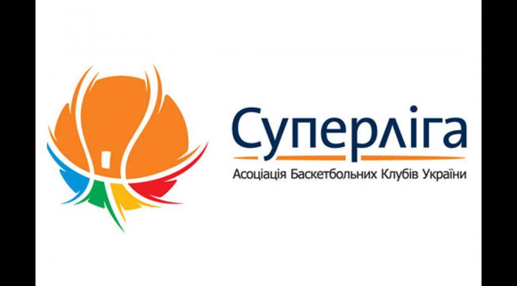 """Дивіться на сайті 2plus2.ua матч Суперліги """"Говерла"""" - """"Хортиця"""""""