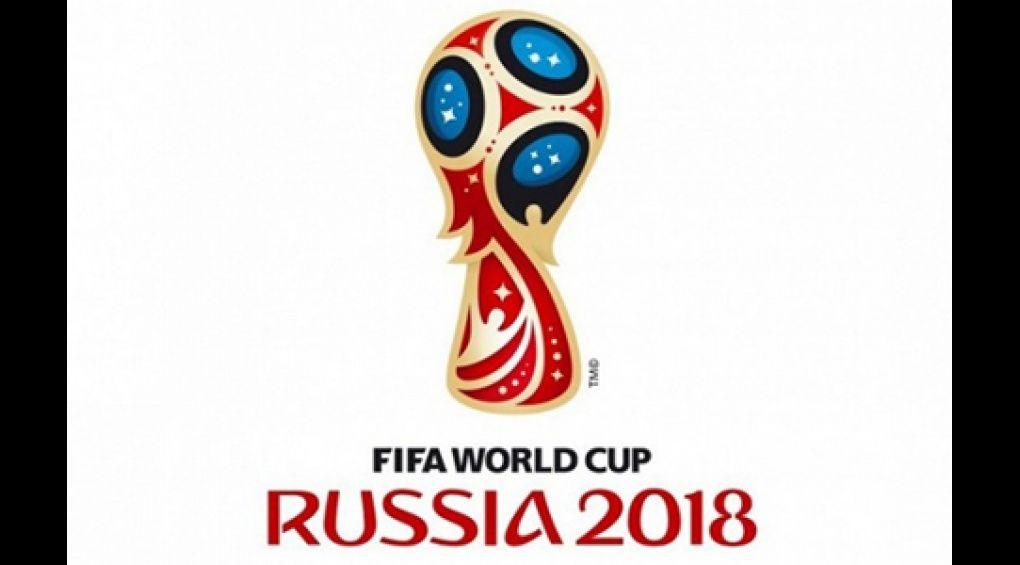 В Росії представили офіційну емблему чемпіонату світу-2018
