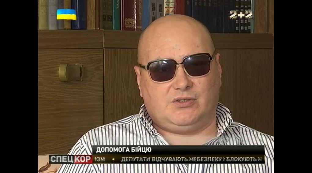 Викладач мінно-вибухової справи Віталій Галіцин потребує допомоги