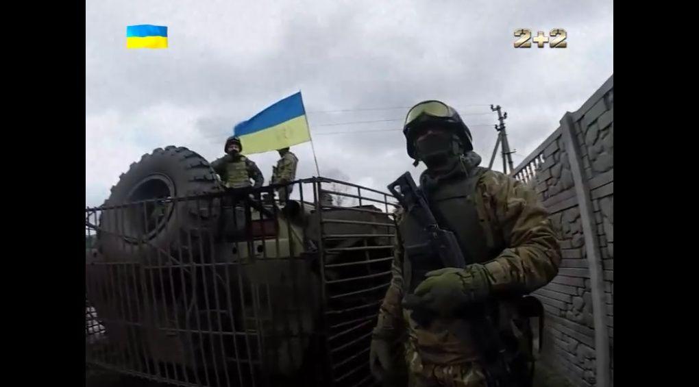 Що чекає на Україну в новому 2016 році?