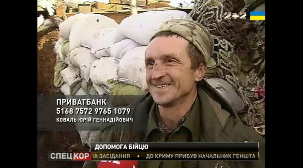 Тяжкопораненому бійцю Юрію Шумейку потрібна допомога