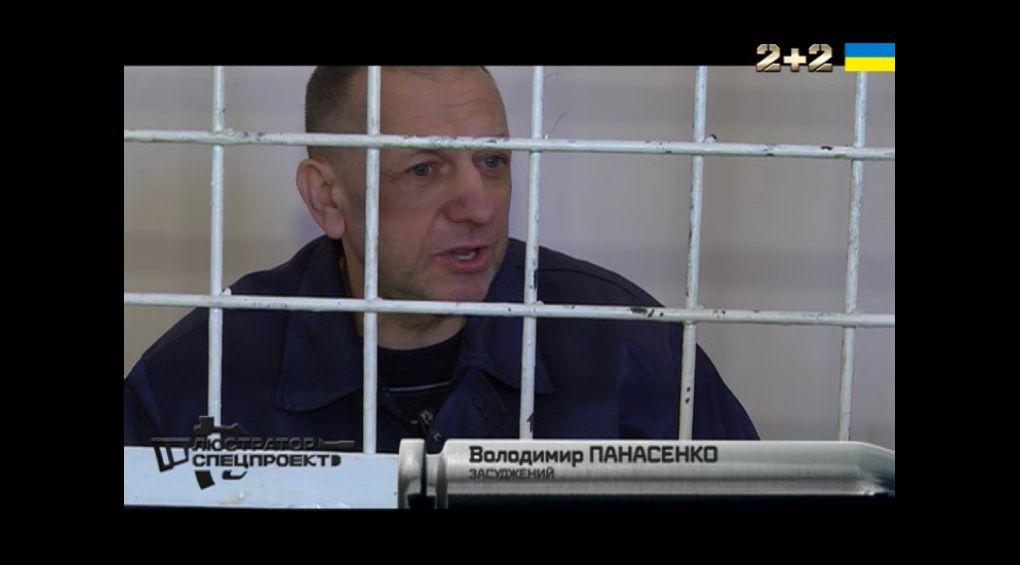 Навічно за ґратами: історія Володимира Панасенка