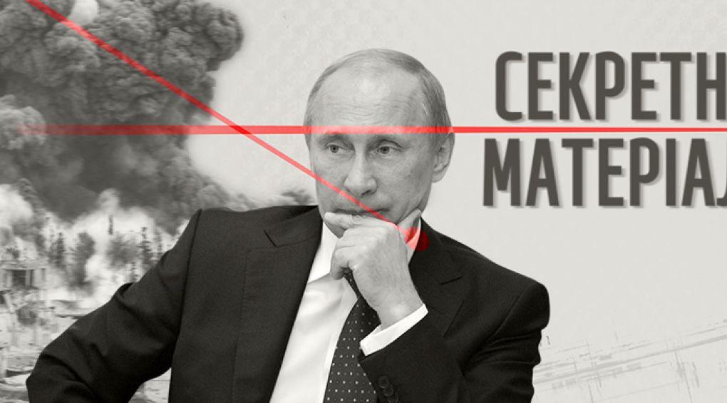 Сирійська поразка Путіна. Чого злякався російський президент?