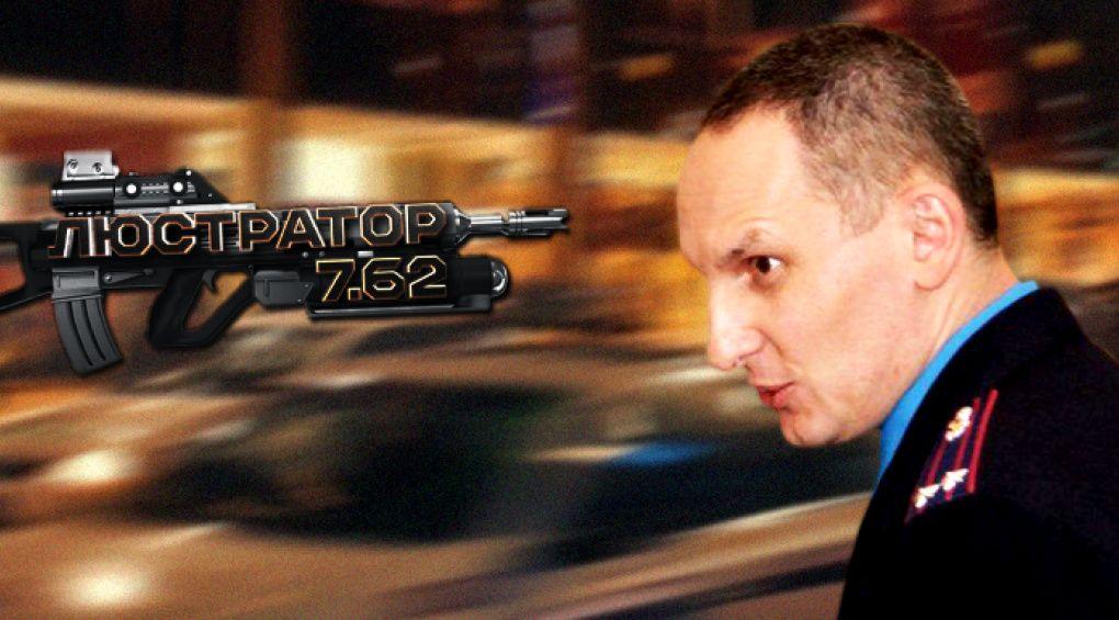 Нацполіція і державна зрада. Що криється за призначенням та звільненням Антона Шевцова?