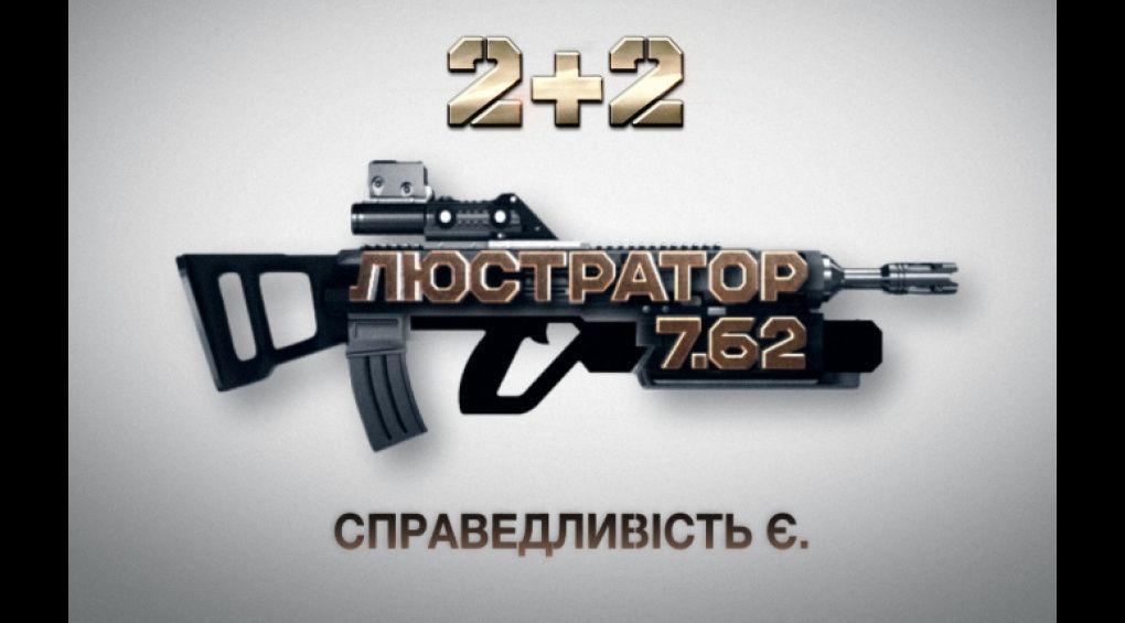 """Під прицілом """"Люстратора"""": підозрюваним вінницьким поліцейським обрано запобіжний захід"""