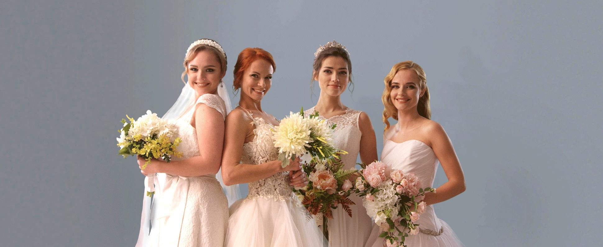 4 весілля