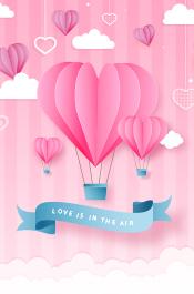 Що подивитись на День святого Валентина?