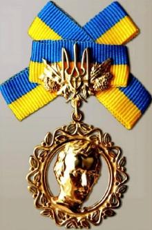 Шевченковская премия 2020