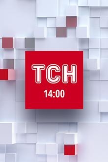 ТСН 14:00