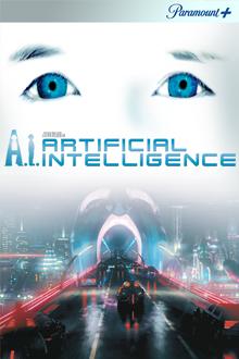 Штучний розум