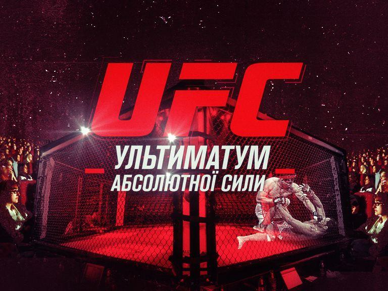 Змішані єдиноборства. UFC  FIGHT NIGHT У АВСТРАЛІЇ: ЖУНІОР ДОС САНТОС ПРОТИ ТАЇ ТУЇВАСА