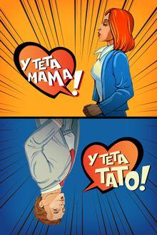 У ТЕТа тато /У ТЕТа мама 1 сезон 31 випуск