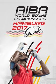 Чемпионат мира по боксу 2017