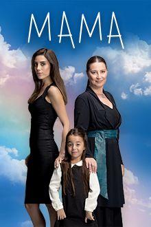Мама 1 сезон 12 серія