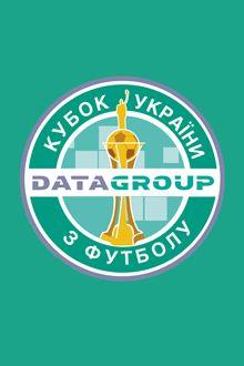 Футбол. Кубок Украины